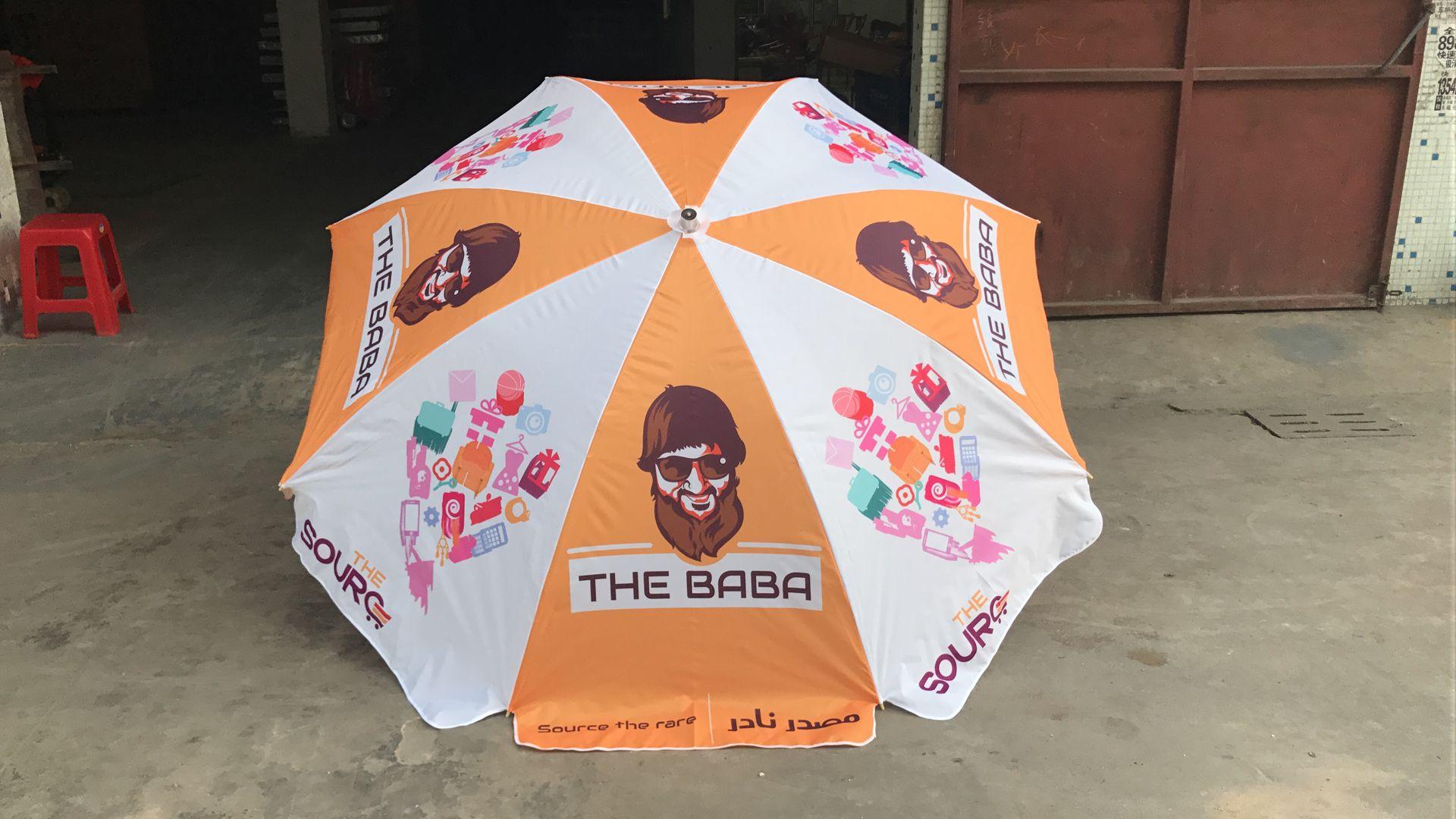 Cutom Event Umbrella9